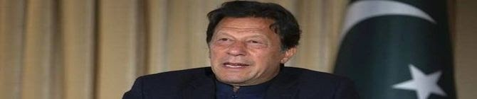 Pakistan Responds To Humiliating US Climate Summit Snub