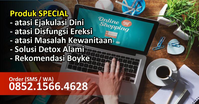 toko online digital baca, DIGITALBACA Shop, toko pertanian, toko kesehatan, toko budidaya, toko online terpadu,