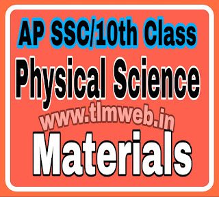 AP SSC/10th Class Physical Science materials