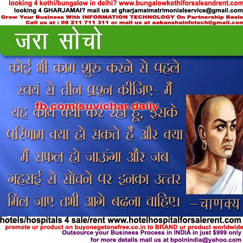 Chankya niti in english