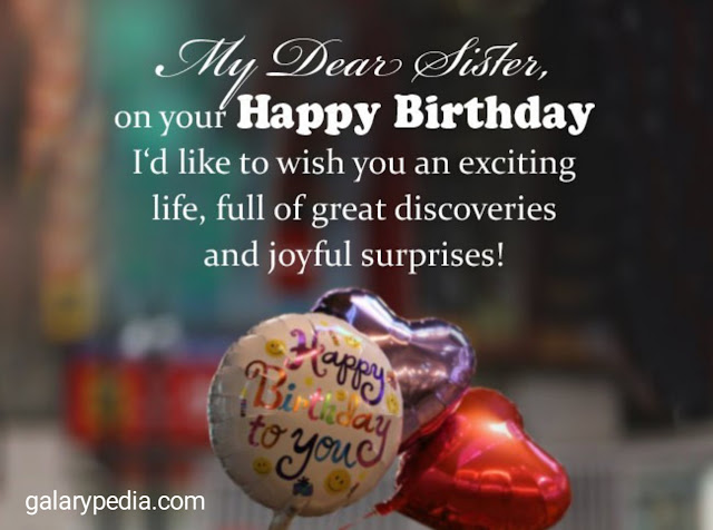 Happy birthday wishes for sister