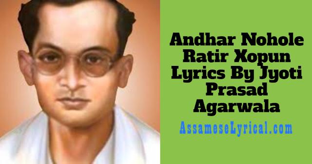 Andhar Nohole Ratir Xopun Lyrics
