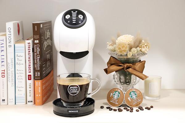 雀巢多趣酷思膠囊咖啡機 GENIO S 新上市,最迷你自動機款 、機身僅11公分寬