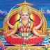 Main Toh Aarti Utaru Re Lyrics - Usha Mangeshkar
