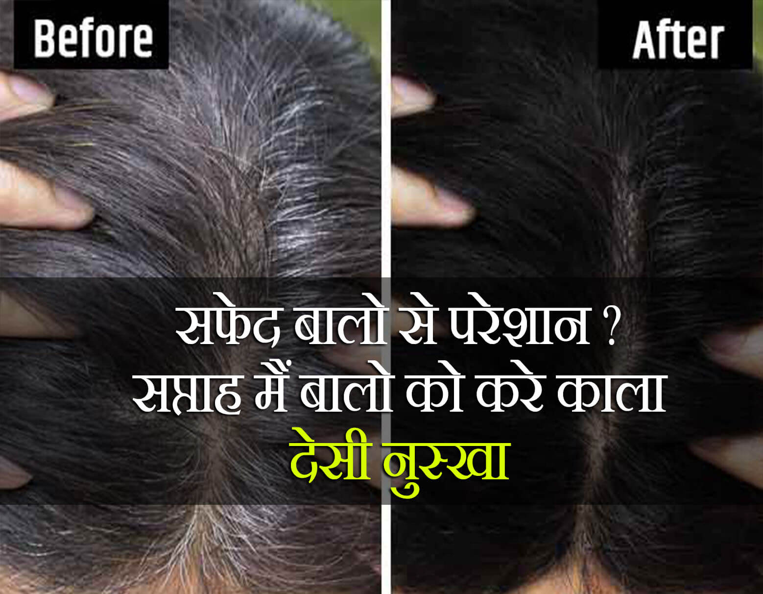 how white hair turn into black with home remedy