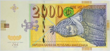 National Bank of Macedonia Introduces new Banknotes