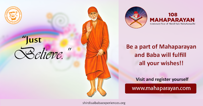 Miracles During 5 Continuous Shirdi Trips