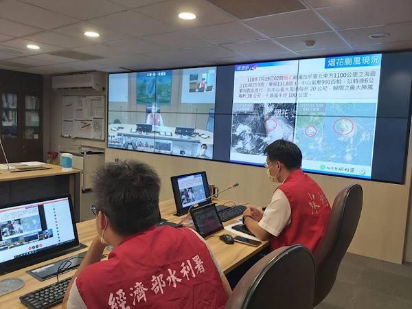烟花颱風來襲 水利署防汛落實整備