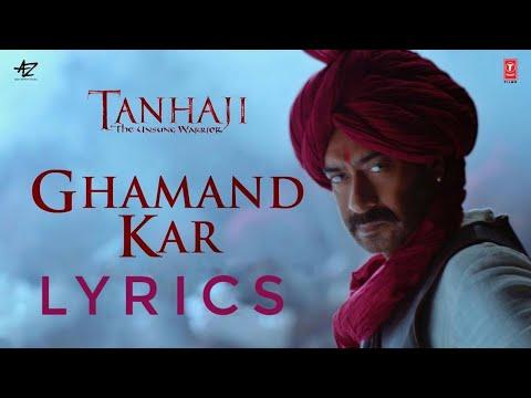 Ghamand Kar Song Lyrics In Hindi