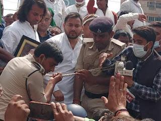 rjd-protest-70-injured-bihar-assembly