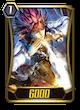 Gust Jinn (G1)