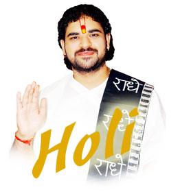 Holi Bhajan By Mridul Krishna Ji Maharaj