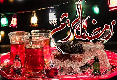 ramzan mubarak 2021