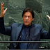 اقوام متحدہ میں ماحولیاتی تبدیلی پرعمران خان کی تقریر انتہائی پُراثر قرار