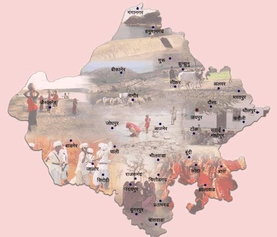 राजस्थान दक्षिणी पूर्वी पठार