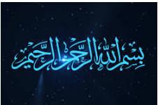 Keajaiban Angka 19 Dari Kalimat Bismillah Dalam Al-Quran.