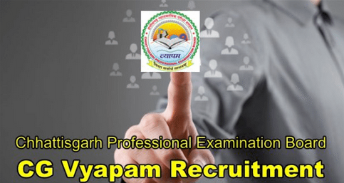 CG Vyapam RAEO 2019 with official site