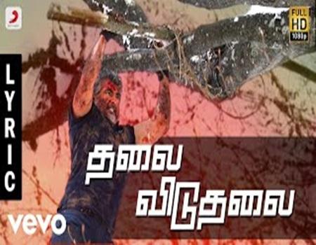 Vivegam – Thalai Viduthalai Tamil Lyric – Ajith Kumar | Anirudh | Siva