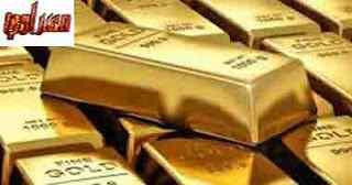 سعر الذهب في مصر اليوم الاثنين 25-11-2019 حيث تراجع عيار 21 .سعر الدهب