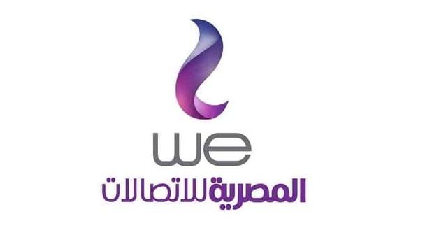 وظائف المصرية للاتصالات,وظائف شركة we,وظائف المصرية للاتصالات 2020,وظائف شركة وي,وظائف we,إستمارة التقديم في وظائف we,موقع شركة we,وظائف شركه we 2020,وظائف we telecom egypt,وظائف الشركة المصرية للاتصالات,تقديم وظائف المصرية للاتصالات 2020,وظائف المصرية للاتصالات we,المصرية للاتصالات وظائف,وظائف شركة we 2020,وظائف we 2020,المصرية للاتصالات,شركة we وظائف,وظائف المصريه للاتصالات,وظائف وي,اعلان وظائف المصرية للاتصالات 2020,وظائف شركه we,we وظائف,وظائف المصرية للاتصالات 2020,شركة وى للاتصالات,مسابقة المصرية للاتصالات 2020,وظائف شركة we 2020,شركة we للاتصالات,recruitment@te.eg,شركة وى,وظائف السنترال 2020,وظائف في شركة we,شركه we,وظائف مصرية,شركه وى,وظائف شركة المصرية للاتصالات 2020,شركة we,we careers,وظائف شركة وى,وظائف شركة we للاتصالات 2020,وظائف شركة المصرية للاتصالات,التقديم في شركة we,وظائف الشركة المصرية للاتصالات الشبكة الرابعة,وظائف المصرية للاتصالات we 2020,وظائف الشركة المصرية للاتصالات 2020,إستمارة التقديم في وظائف we 2020,تقديم وظائف المصرية للاتصالات 2020,وظائف شركة الاتصالات الجديدة,شغل في شركة we,وظائف شركة we المنصورة,إستمارة التقديم في وظائف we 2020,وظائف خدمة عملاء we,وظائف خالية,اعلان شركة we,مسابقة المصرية للاتصالات,تقديم في شركة we,ايميل شركة we,مرتبات موظفى المصريه للاتصالات 2020,مرتبات المصرية للاتصالات 2020,وظائف المصريه للاتصالات 2020,وظائف شركة وي,تقديم شركة we,مسابقة السنترال 2020,اعلان وظائف المصرية للاتصالات 2020,وظائف وي للاتصالات,we 2020,الصفحة الرسمية لشركة we,تقديمات شركة we,اعلان وظائف شركة we,وظائف شركة وى للاتصالات,شركه we وظائف,وظائف شركه وي,وظائف شركة we للاتصالات,وظائف المصرية للاتصالات ابناء العاملين,شركة ibs المصرية للاتصالات,وظائف فى المصرية للاتصالات,وظائف خالية في شركة we,وظائف فروع we,وظائفwe,مسابقة شركة we,we وظائف المصرية للاتصالات,وظائف خالية فى شركة اتصالات لجميع المؤهلات 2020,وظائف بشركه we,تقديم وظائف we,وظائف السنترال,الموقع الرسمي لشركة وي,الموقع الرسمى لشركة we,we jobs egypt,recruitment@ te.eg,تقديم وظائف شركة we,مرتبات موظفى المصريه للاتصالات 2020,وظائف شركة we للطلبة,وظائف شركة we ٢٠١٨,اعلان شركة we للتوظيف,we egypt 