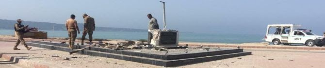 Pakistan's Founder Jinnah's Statue Destroyed In Baluchistan
