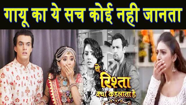 Yeh Rishta Kya Kehlata Hai Spoiler: Dadi object Samarth Gayu's marriage post engagement