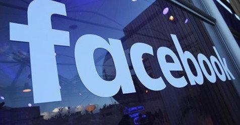"""فيسبوك ستدفع لك مقابل """"التجسس"""" عليك"""