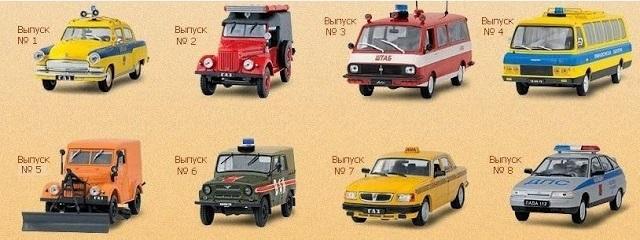 coleccion coches rusos 1:43 riguse