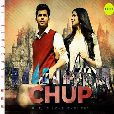 Chup by Vikas Ft Siddharth Nigam & Rits Badiani lyrics
