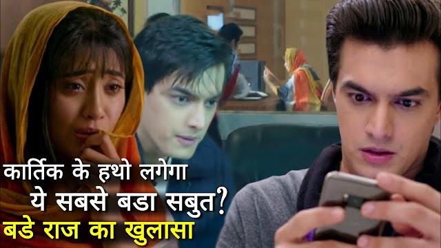 Mindblowing Twist : Kartik gets evidence of Naira being alive in Yeh Rishta Kya Kehlata Hai