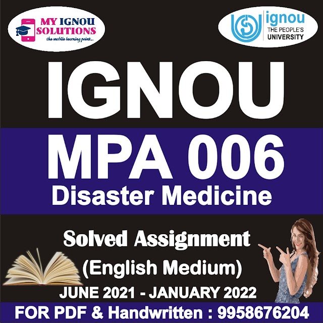 MPA 006 Solved Assignment 2021-22