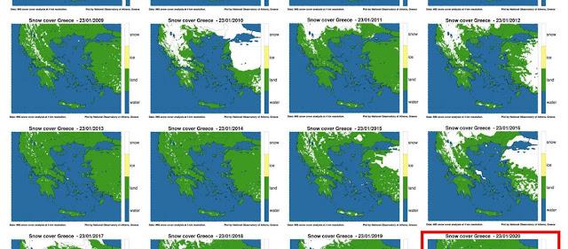 Καιρός: Προβληματίζουν οι δορυφορικές εικόνες πάνω από την Ελλάδα - Η σύγκριση της τελευταίας 15ετίας (φώτο)