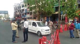 सड़कों पर भीड़ कम करने दिया दिशा निर्देश, पुलिस ने शक्ति से शुरू की जांच