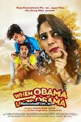 When Obama Loved Osama (2018) Hindi Full Movie Download 1080p 720p 480p