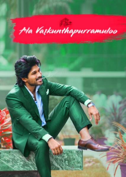 ala vaikunthapurramuloo hindi dubbed full movie 2020 download