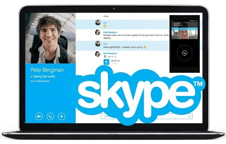 Download Skype 7.21.0.100 Portable