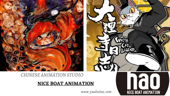 Nice Boat Animation Chinese Studio