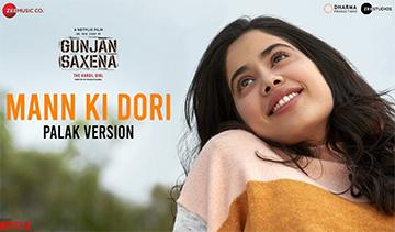 Mann Ki Dori Song Lyrics and Video - Gunjan Saxena (2020) || Janhvi Kapoor, Pankaj Tripathi, Angad Bedi | Palak Muchhal