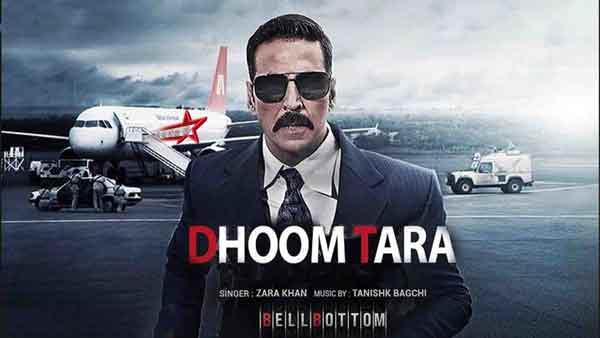 bell bottom dhoom tara zara khan lyrics