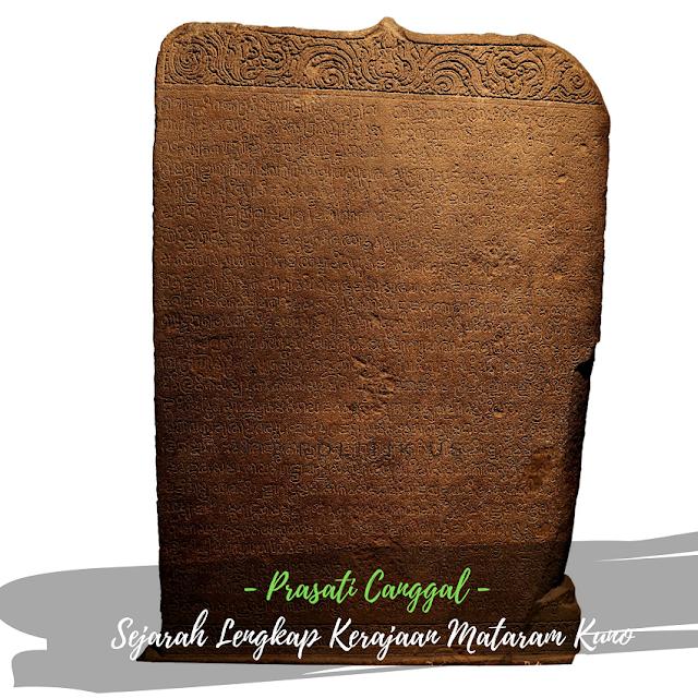 Prasasti Canggal - Sejarah Lengkap Kerajaan Mataram