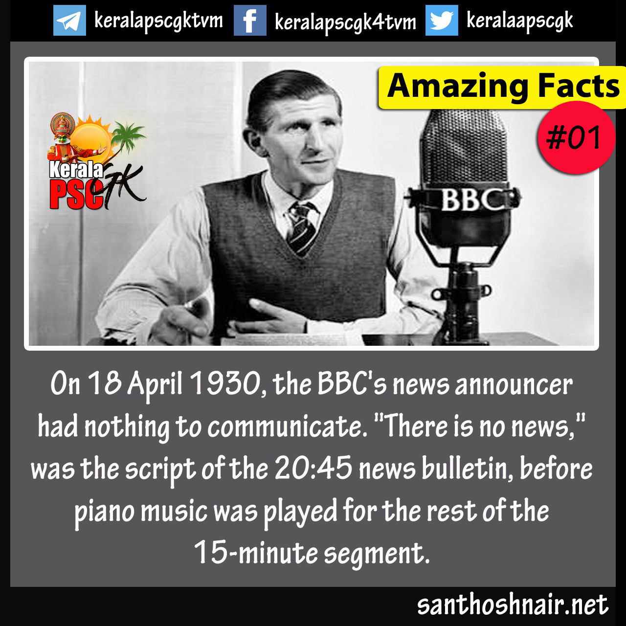 Amazing Facts #01 - There is no News on BBC