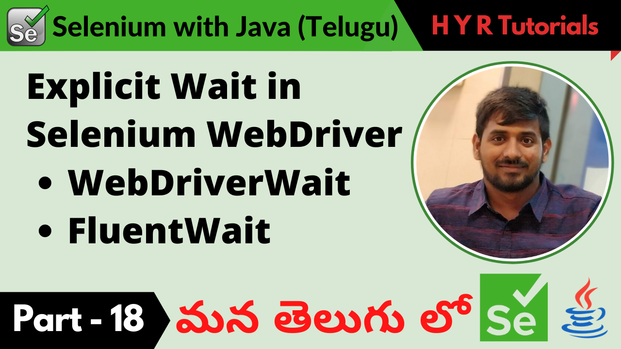 Explicit Wait in Selenium WebDriver - Part 18