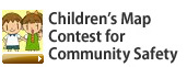 Children's Map Contest  for Community Safety