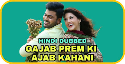 Gajab Prem Ki Ajab Kahani Hindi Dubbed Movie