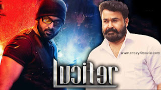 Lucifer hindi dubbed Mohanlal