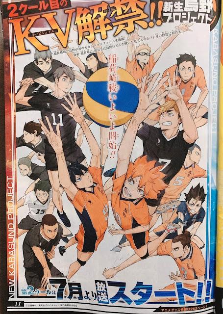 Imagen promocional de Haikyuu!! TO THE TOP, que regresará en julio.