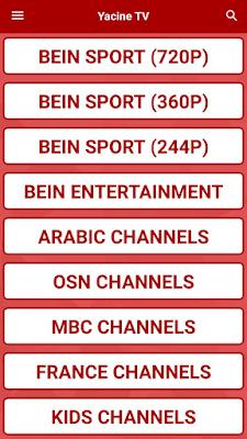 Yacine TV App  yacine tv pc  yacine tv apk yacine tv app télécharger yacine tv apk télécharger yacine tv yacine tv koora  yaci