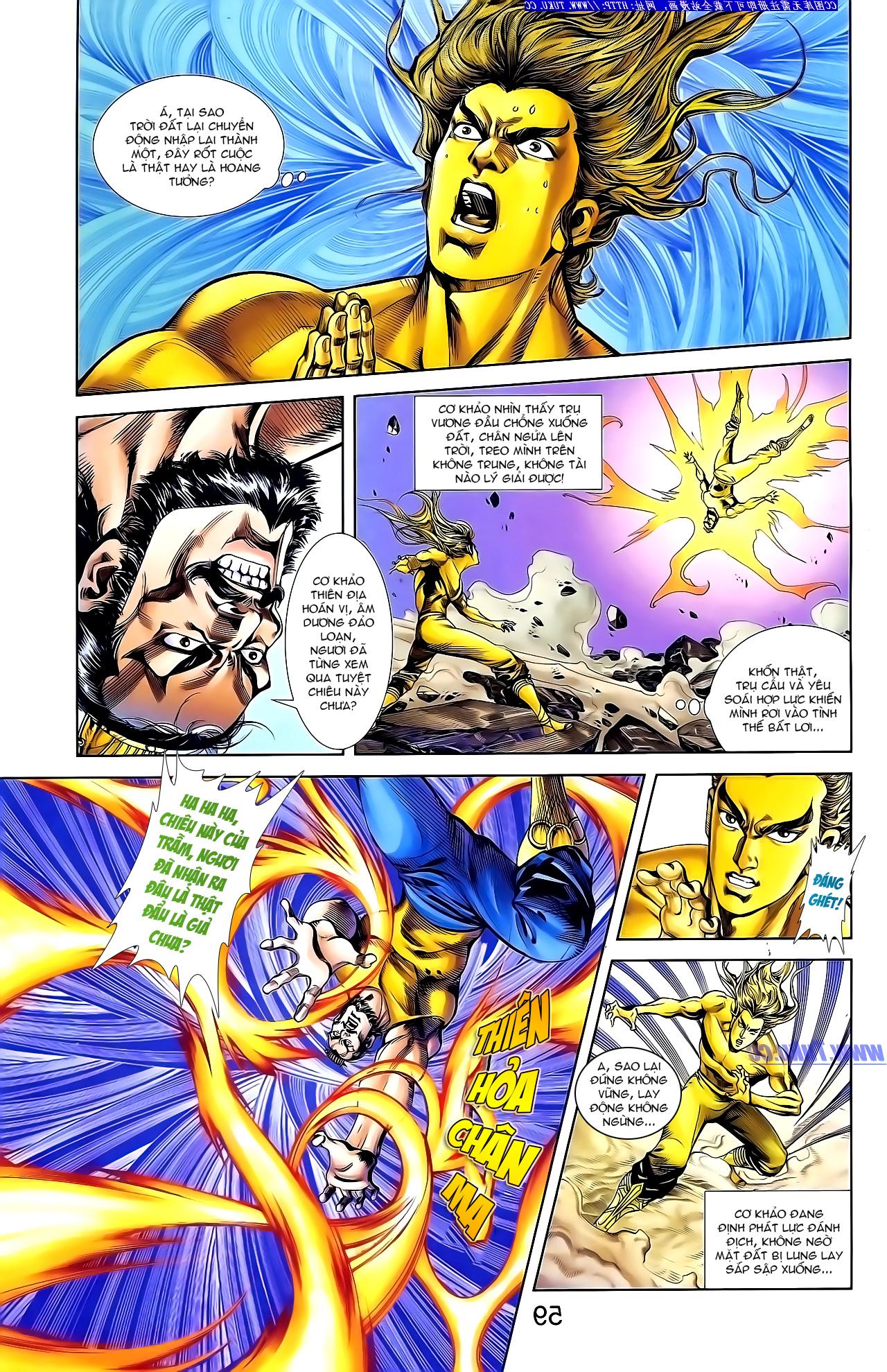 Cơ Phát Khai Chu Bản chapter 147 trang 15