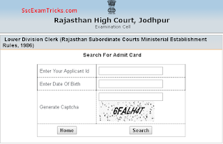 Rajasthan High Court Clerk Admit card