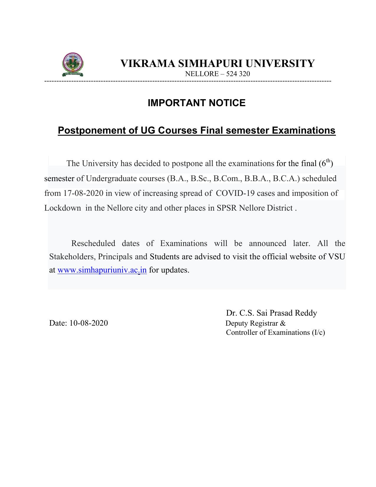 Vikrama Simhapuri University UG Course Final Semeter 2020 Exam Postponed Notification